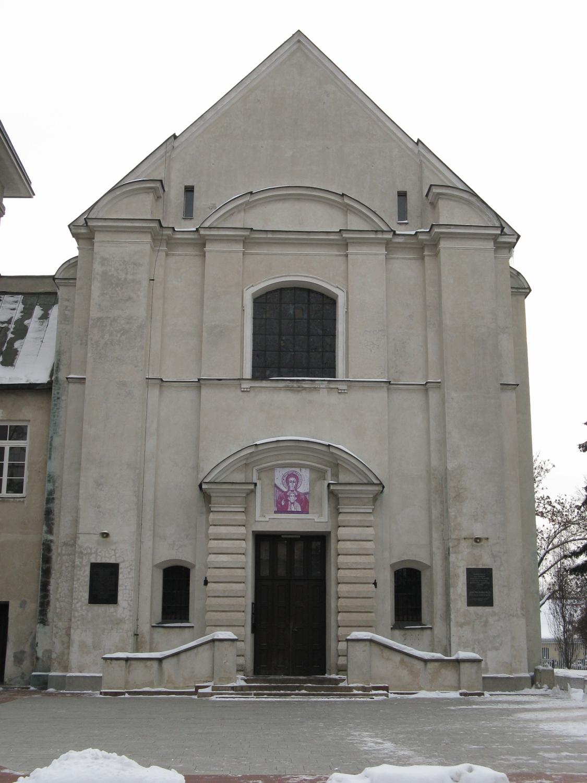 Church of the Holy Cross - the facade