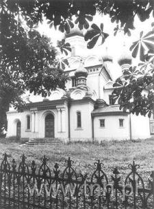 Budynek hrubieszowskiej cerkwi prawosławnej