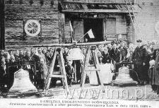 Uroczystość poświęcenia dzwonów ufundowanych z ofiar parafian Tomaszowa w dniu 29.03.1929 r.