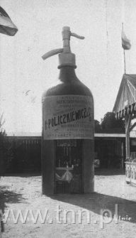 Stoisko Fabryki Wód Mineralnych Policzkiewicza na Wystawa Higieniczna w Lublinie w 1908 roku