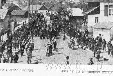 Żydowska organizacja Poalej Syjon podczas demonstracji pierwszomajowej 1935 r.