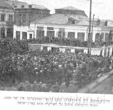 Hrubieszowscy Żydzi w trakcie demonstracji w 1929 r.