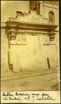 Fragment muru cerkiewnego przy ul. Ruskiej