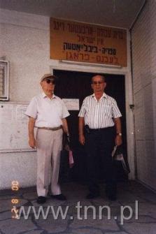 Mosze Wasąg i Aleksander Szryft - przewodniczący Ziomkostwa Lublinian w Izraelu
