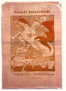Plakat propagandowy z czasów wojny polsko - Bolszewickiej