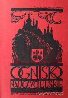 """Okładka czasopisma """"Ognisko Nauczycielskie"""" nr 7/1933"""