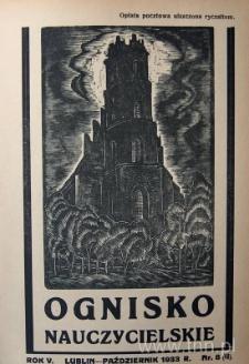 """Okładka czasopisma """"Ognisko Nauczycielskie"""" nr 8/1933"""