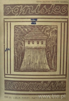 """Okładka czasopisma """"Ognisko Nauczycielskie"""" nr 3 i 4/1934"""