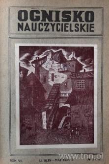 """Okładka czasopisma """"Ognisko Nauczycielskie"""" nr 5/1935"""