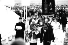 Jan Paweł II w Lublinie