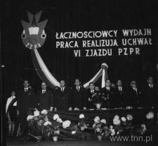 OUPiT w Lublinie otrzymuje sztandar przechodni