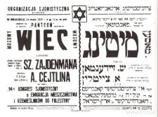 Organizacja Syjonistyczna w Lublinie