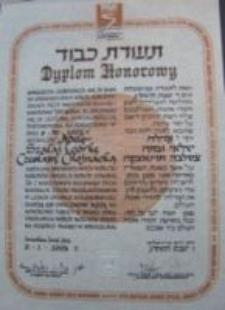 The Yad Vashem Honorary Diploma for Adela Szałaj and Czesława Chojnacka