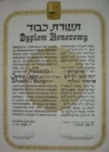 The diploma from the Yad Vashem Institute for Cygan family