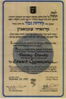 The diploma Honorary Citizenship of the State of Israel to Edward Cyganiewicz