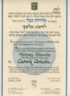 The diploma Honorary Citizenship of the State of Israel to Ludwik Golecki. 6.01.1993.