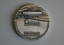 The medal Righteous Among the Nations for the Jarosz family.