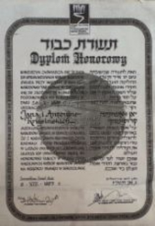 The document from the Yad Vashem Institute for Jan and Antonina Krusiński