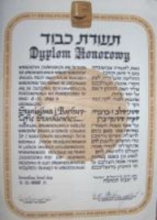 The diploma from the Yad Vashem Institute for Stanisław and Barbara Zofia Stankiewicz