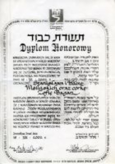 The diploma from the Yad Vashem Institute for Stanisław, Helena Wiśliński and Zofia Bagan