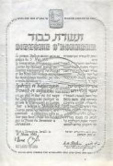 Dyplom Honorowy Instytutu Yad Vashem dla Andrzeja i Katarzyny Szwed