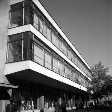 Budynek Powszechnego Domu Towarowego w Lublinie