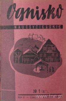 """Okładka czasopisma """"Ognisko Nauczycielskie"""" nr 1/1937"""
