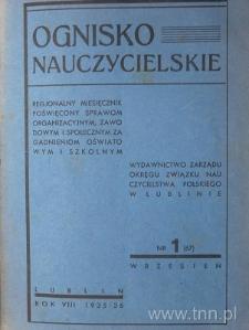 """Okładka czasopisma """"Ognisko Nauczycielskie"""" nr 1/1935/6"""