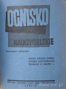 """Okładka czasopisma """"Ognisko Nauczycielskie"""" nr 5-6/1936"""