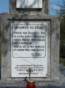 Kapliczka przy ulicy Ogródkowej w Lublinie