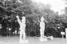 Skan Negatywu, Sygnatura 1950