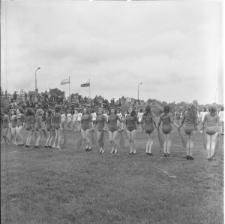 Skan Negatywu, Sygnatura 19096