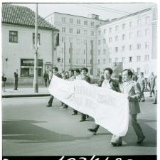 Skan Negatywu, 1 - 12 1-szy Maja w Lublinie