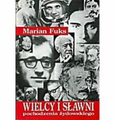 Wielcy i sławni pochodzenia żydowskiego