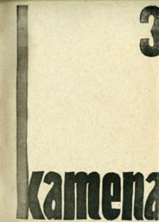 Kamena : miesięcznik literacki Nr 3, R. I (1933)