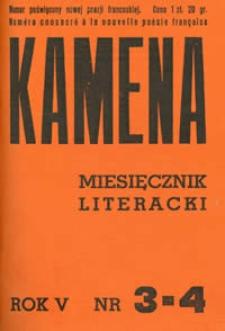 Kamena : miesięcznik literacki Nr 3-4 (43-44), R. V (1937)